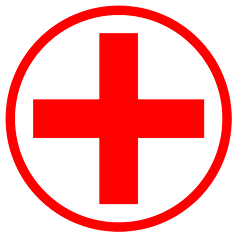Hospital Sign Red Cross Clipart.