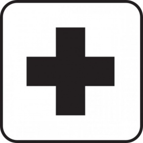 Hospital Street Map Symbol Clipart Image.