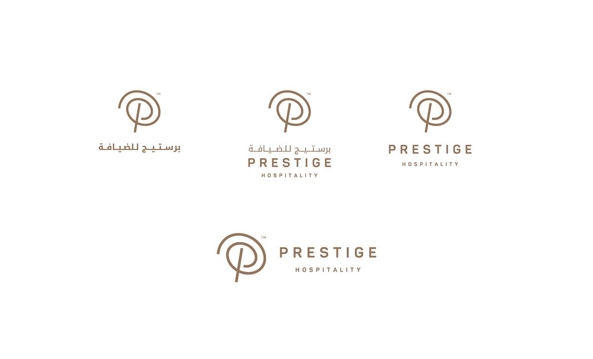 Prestige Hospitality.