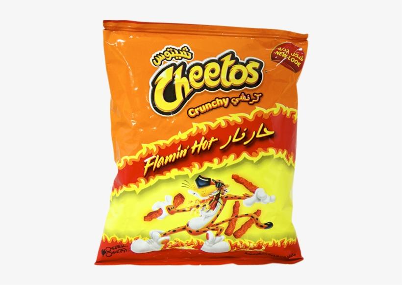 Cheetos Hot.