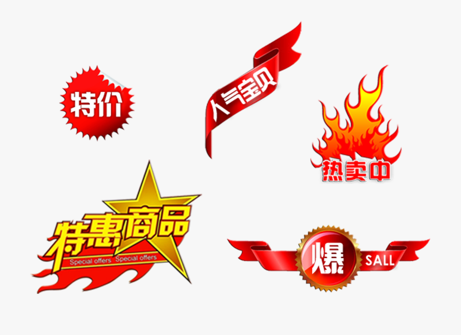 Special Offer Popular Baby Hot Sale Art Word Sale Promotion.