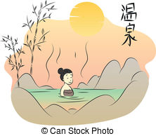 Hot springs Stock Illustrations. 7,290 Hot springs clip art images.
