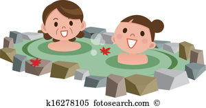 Hot springs Clipart Vector Graphics. 5,289 hot springs EPS clip.