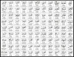 Printable 99 Names Of Allah.