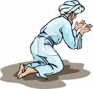 Clipart Illustration of Man Praying To Allah.
