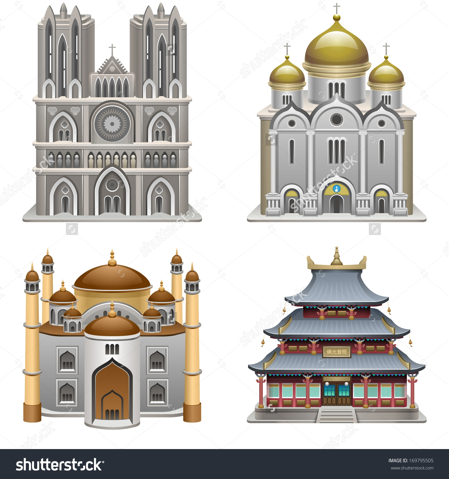 Place Of Worship Clipart.