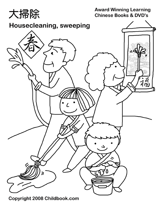 Family Cleaning The House Clipart Black And White.