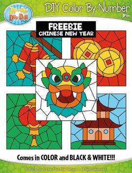 FREE} CHINESE NEW YEAR Create Your Own Color By Numbers Clipart.