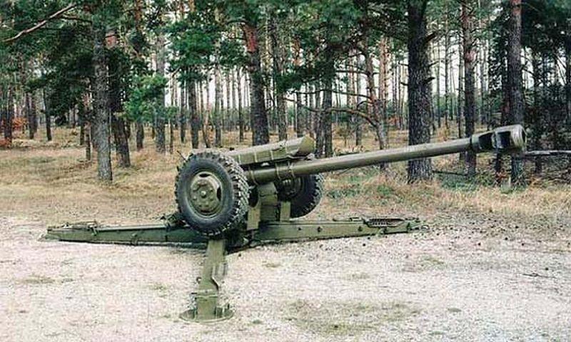 Russian howitzer D.