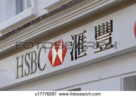 Picture of England, London, Chinatown, HSBC Bank frontage.