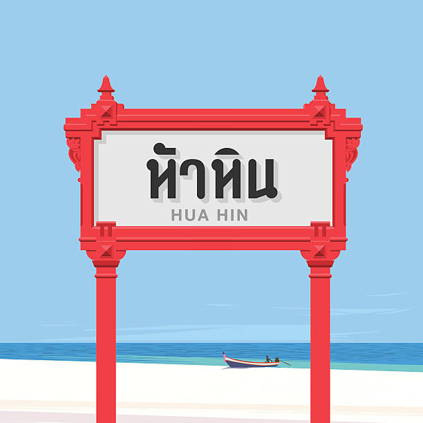 Hua Hin Clip Art, Vector Images & Illustrations.