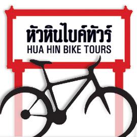 Hua Hin Bicyclist we ride anything, anytime!.