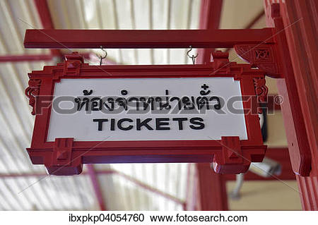 """Stock Photography of """"Sign """"""""""""""""Tickets"""""""""""""""" at the railway station."""