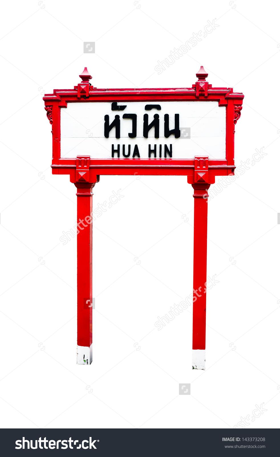Hua Hin Railway Station Sign Board Stock Photo 143373208.