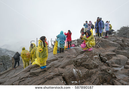 Huangshan Stock Photos, Royalty.