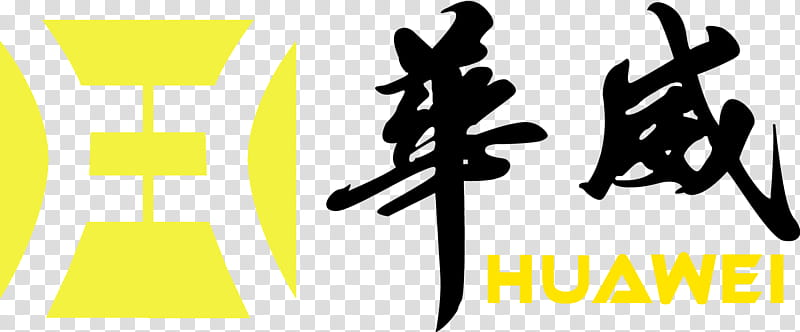 Huawei Logo, , Marketing, Company, Security, Industry, Qufu.