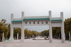 The Old Library Building Of Wuhan University Stock Image.