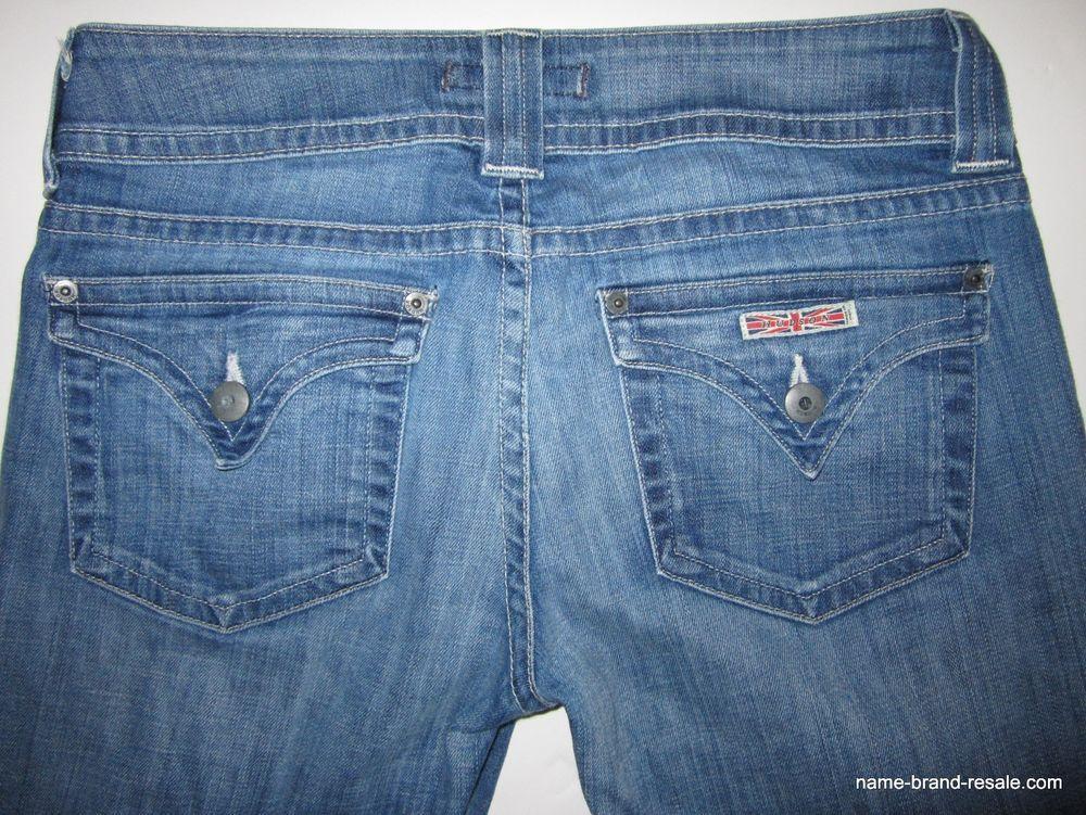 HUDSON JEANS Womens 29 x 33 SIGNATURE BOOTCUT Button Flap.