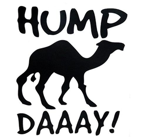 Hump day camel clipart 7 » Clipart Portal.