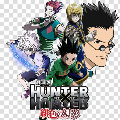 Hunter x Hunter Phantom Rouge Movie ICO and , Hunter X.