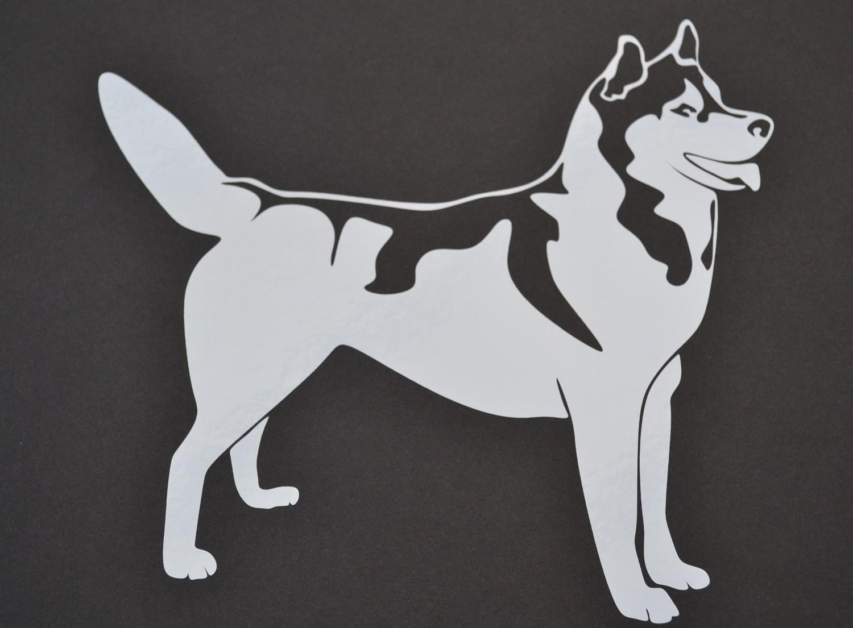 Sticker: Siberian Husky Silhouette.