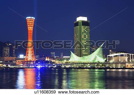 Stock Photograph of Harbor land at night, Kobe City, Hyogo.