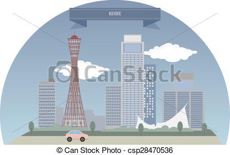 Hyogo prefecture clipart #4