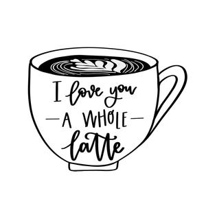I love you a whole latte free printable.