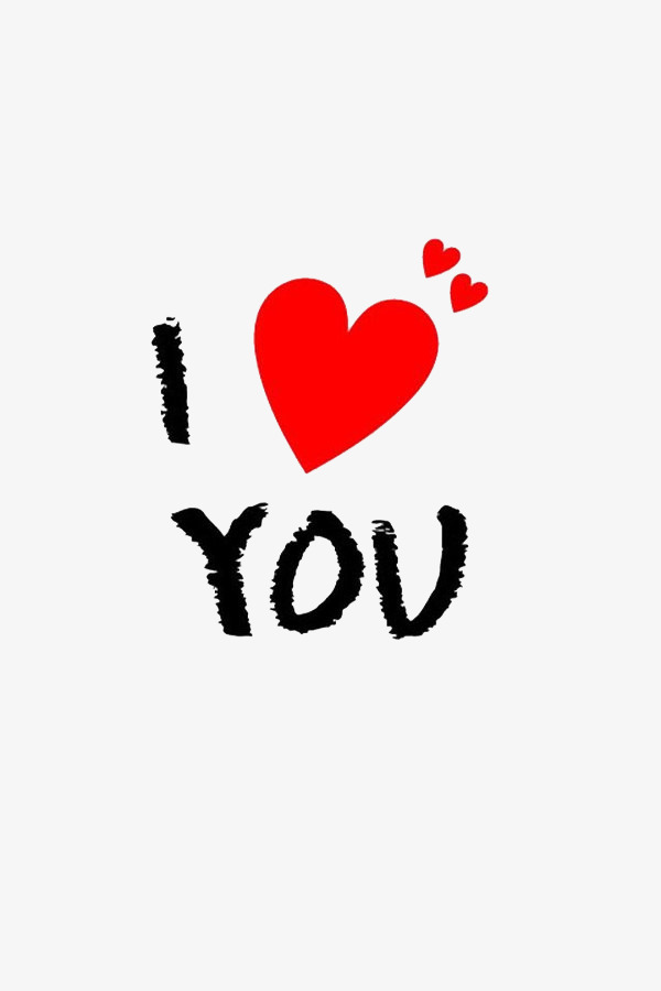 I Love You In English Wordart, Love Clipart, I, Love PNG Transparent.