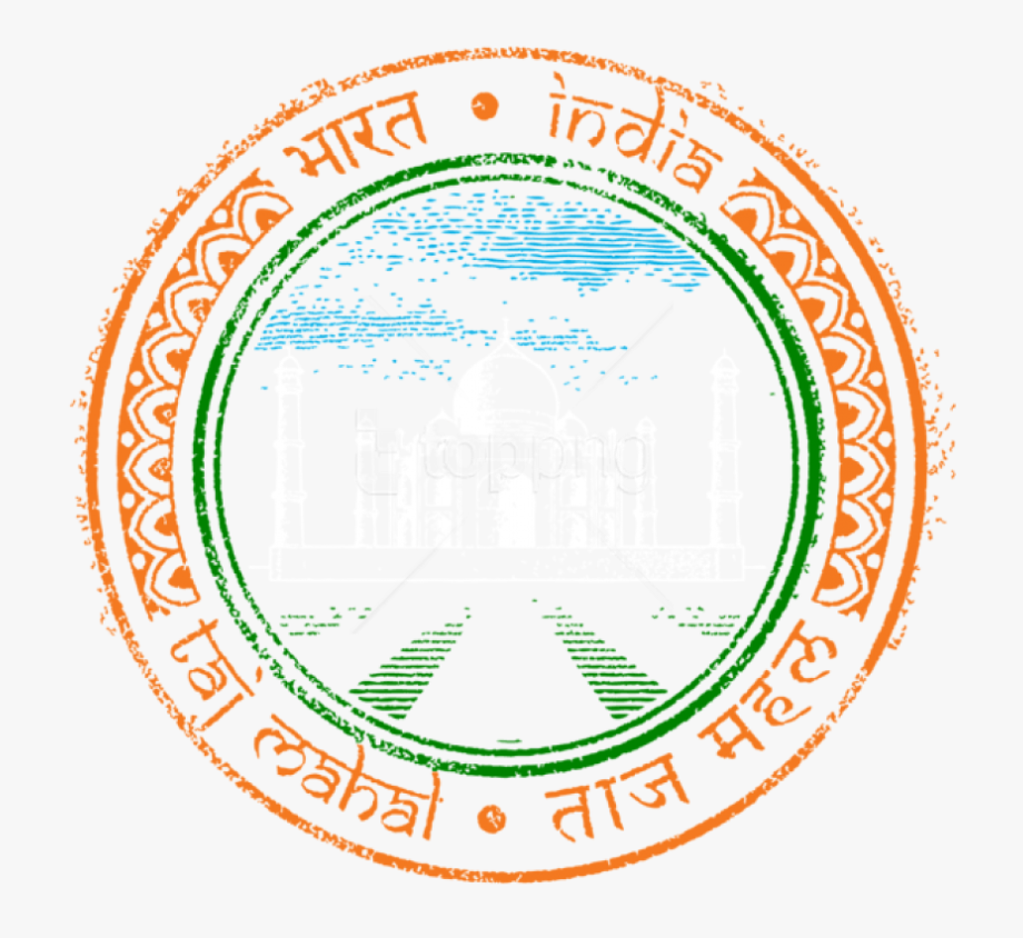 Free Png Download India Stamp Transparent Clipart Png.