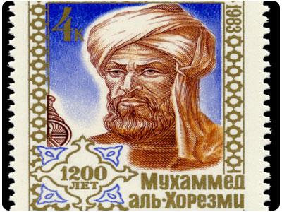 Muhammad ibn Musa al Khwarizmi.