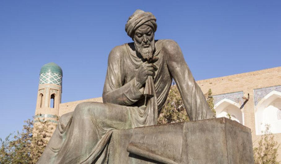 Show Notes: Muhammad ibn Musa al.