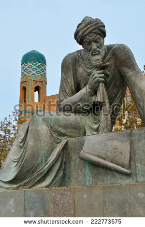 Ibn Stock Photos, Royalty.