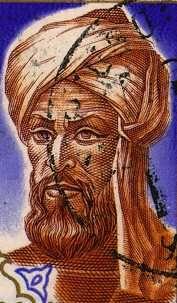 he House of Wisdom (Bayt al.