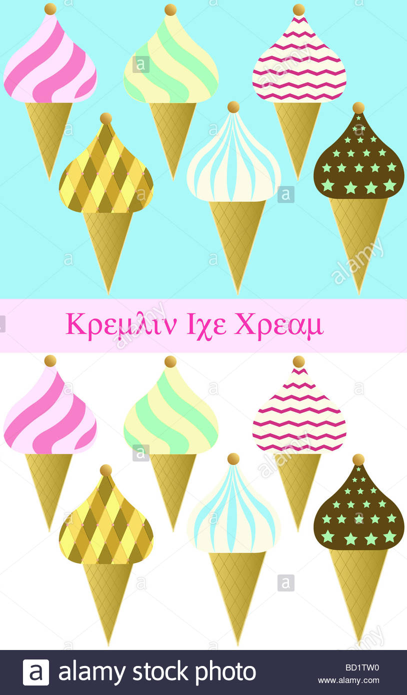 Ice Cream In Shape Of Kremlin Towers Stock Photo, Royalty Free.