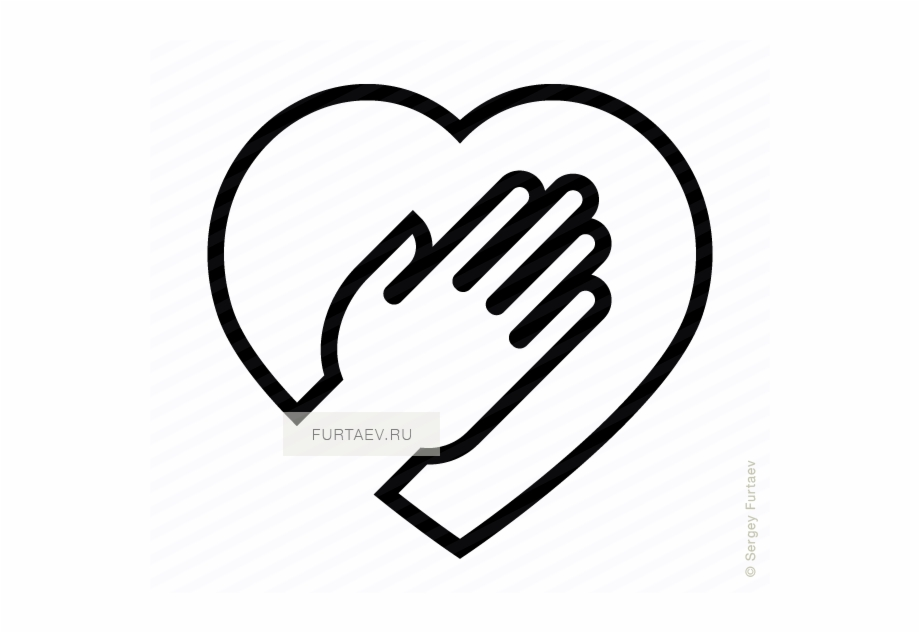 Vector Icon Of Heart Under Human Hand Hand.