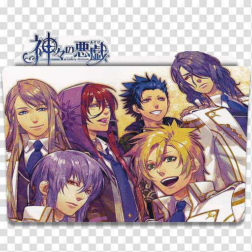 Anime Icon , anime character folder transparent background.