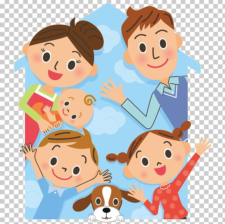 Family Icon PNG, Clipart, Art, Boy, Cartoon Character.