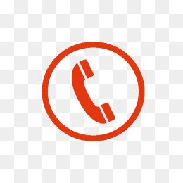 Phone Icon PNG Images.