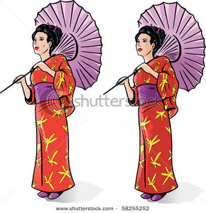 Identical Geisha with Parasols.