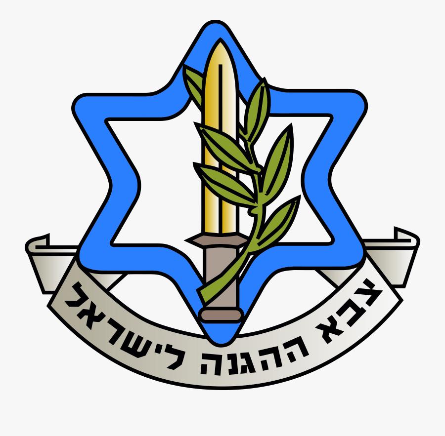 Idf Symbol.