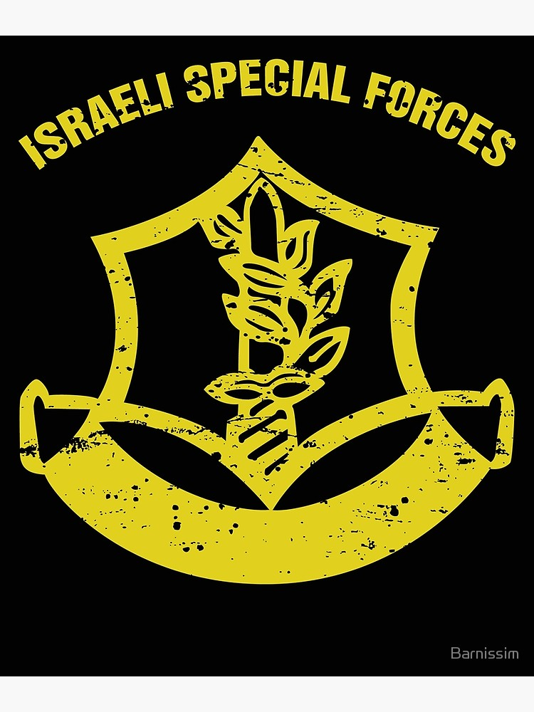 Israeli Special Forces Logo IDF Israeli special Forces Commando Gift.