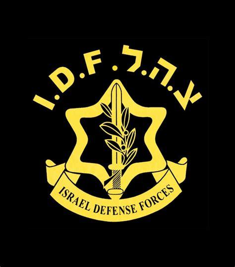 Israeli army Logos.