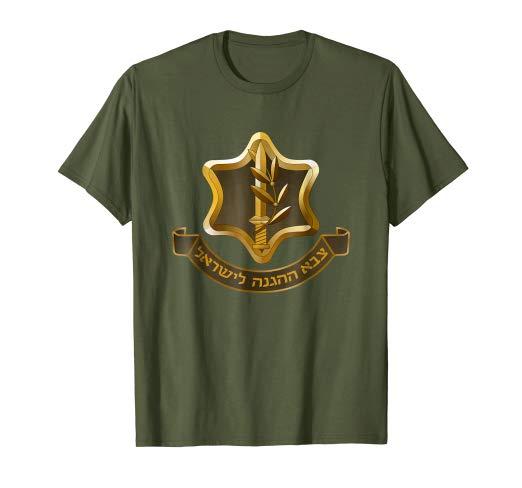 Amazon.com: Israel Defense Forces IDF Logo Army T.