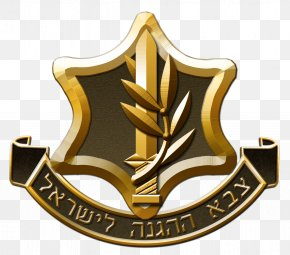 Israel Defense Forces Emblem Images, Israel Defense Forces.