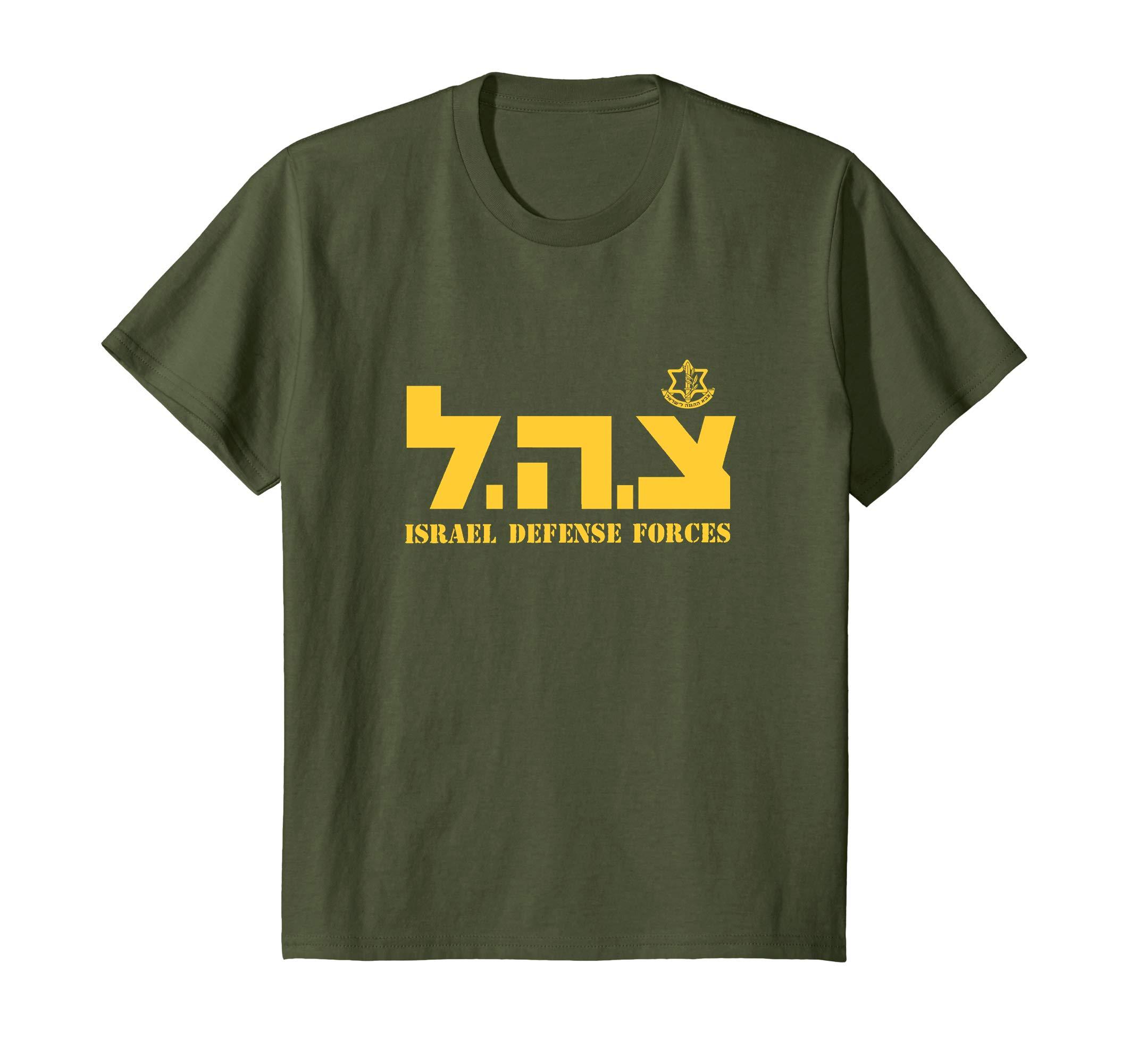 IDF Zahal T.