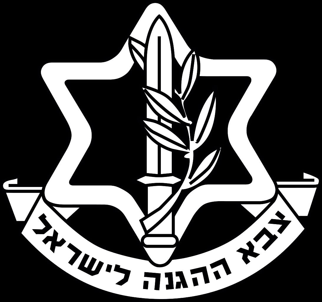 File:IDF Symbol.svg.