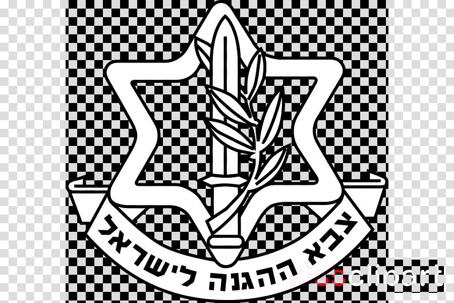 Idf Logo Png.