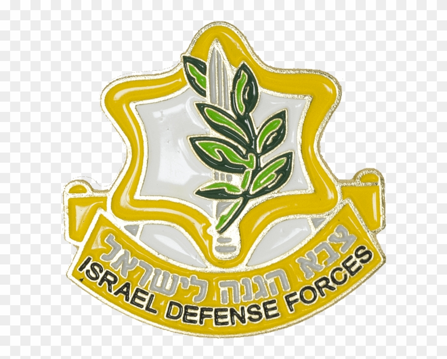 The Symbol Of The Israel Defense Forces In Colored.