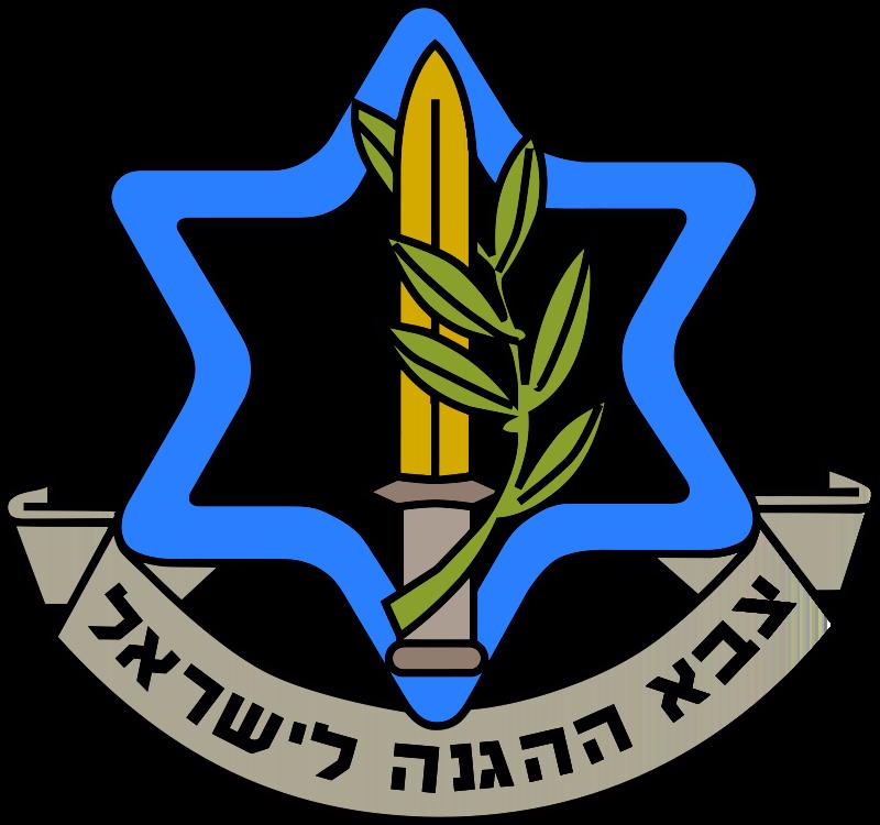 Free Clipart: IDF Symbol.